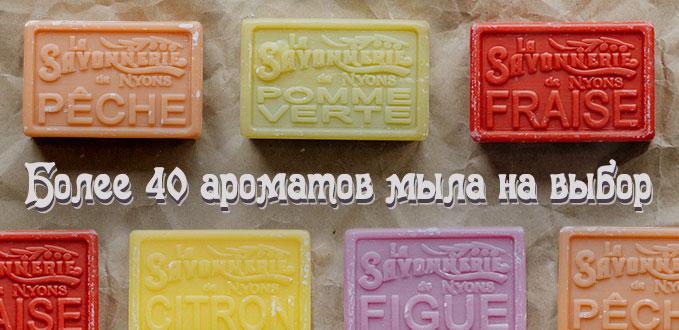 Более 40 ароматов на выбор vivacite.ru