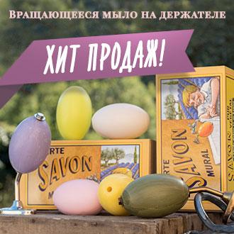 Самое популярное мыло vivacite.ru